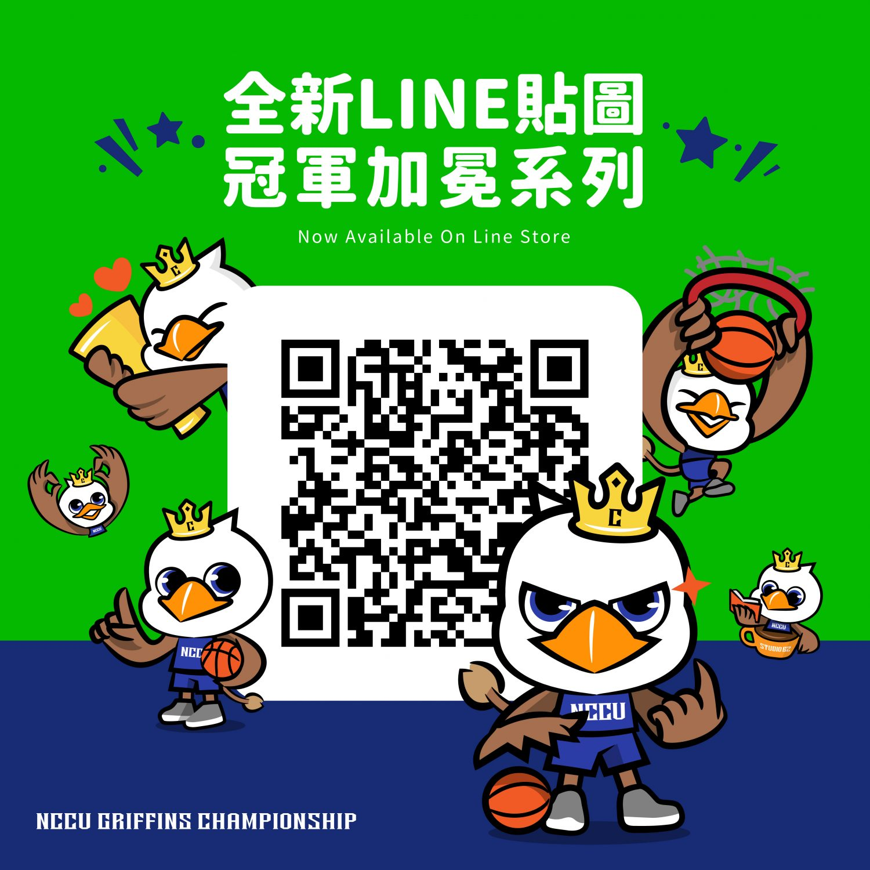 NCCU_Line01